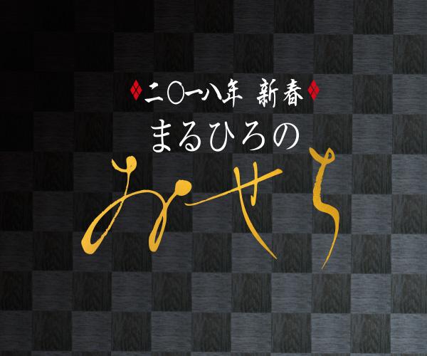 丸広百貨店東松山店